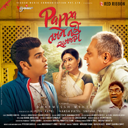 Listen to Love Song songs from Pappa Tamne Nahi Samjaay