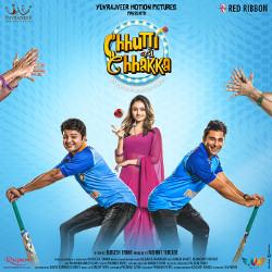 Chhutti Jashe Chhakka songs