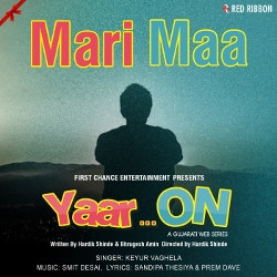 Yaar On songs