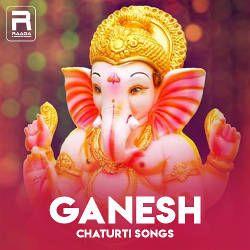 Ganesh Chaturti Songs songs