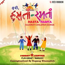 Fari Hasta Ramta - Gujarati Children Songs songs