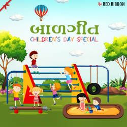 Listen to Chanda Mama songs from Balgeet - Childrens Day Special