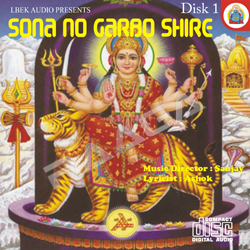 Listen to Halo Jaay Charne songs from Sona No Garbo Shire