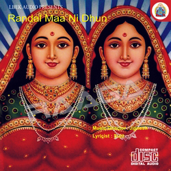 Listen to Dadva Game Vage Nagara songs from Randal Maa Ni Dhun