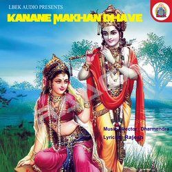 Listen to Tan Man Dhan Ymunajina songs from Kanane Makhan Bhave