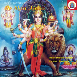 Listen to Ambaji Hichake Jhule songs from He Maa Amba