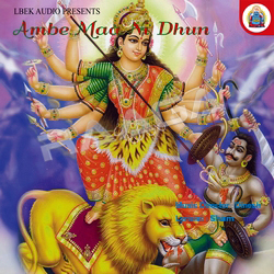Listen to Maa Na Uncha Mandir songs from Ambe Maa Ni Dhun