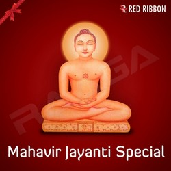 Listen to Hum Toh Chanu Param Padne songs from Mahavir Jayanti Special