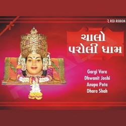 Listen to Maa Ae Mangavi Raati Chol Chundadi songs from Chalo Paroli Dhaam