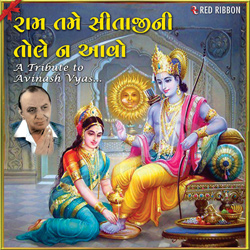 Listen to Ori Ori Aav Gori songs from Ram Tame Sitajine Tole Na Aavo