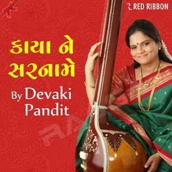 Listen to Kaaya Ne Sarnaame songs from Kaaya Ne Sarnaame by Devaki Pandit