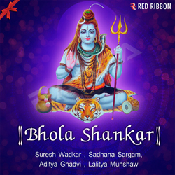 Listen to Har Har Gauri Sange songs from Bhola Shankar
