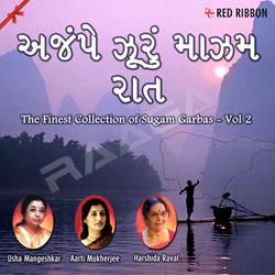 Listen to Shyame Na Rangya songs from Ajampe Jhurun Maazam Raat