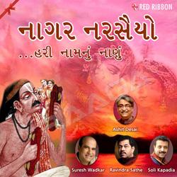 Listen to Hai Daamodara songs from Naagar Narsaiyo. Hari Naamnun Naanu