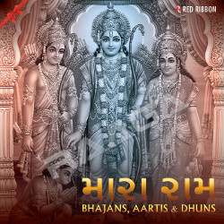 Listen to Anuraage Antar Jaage (M) songs from Maara Ram - Gujarati Ram Bhajan, Aarti And Dhun