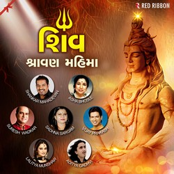 Listen to Shiv Stuti songs from Shiv - Shravan Mahima
