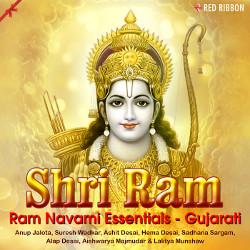 Listen to Vagda Tu To Sahu Thi Saacho songs from Shri Ram - Ram Navami Essentials