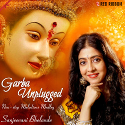 Garba Unplugged songs