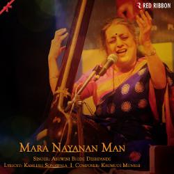 Listen to Mara Nayanan Man songs from Mara Nayanan Man