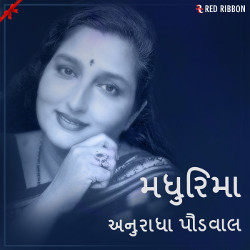 Listen to Kesoodo Chhe Laal songs from The Melodious Anuradha Paudwal