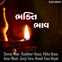Bhakti Bhav songs