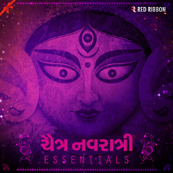 Listen to O Maari Ambe Maa songs from Chaitra Navratri Essentials