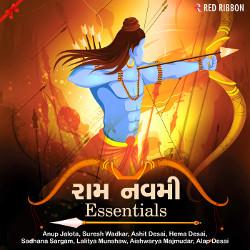 Listen to Raghukul Reet songs from Ram Navami Essentials