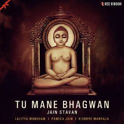 Listen to Hum Toh Chanu Param Padne songs from Tu Mane Bhagwan - Jain Stavan