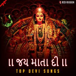 Jai Mata Di - Top Devi Songs songs