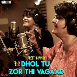 Dhol Tu Jor Thi Vagaad (Gujarati) songs