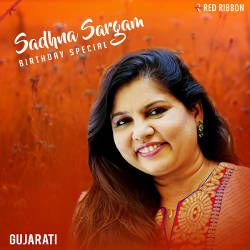 Sadhana Sargam Birthday Special songs