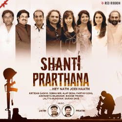 Shanti Prarthana Hey Nath Jodi Haath songs
