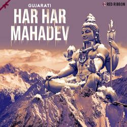 Listen to Shiv Tandav songs from Har Har Mahadev