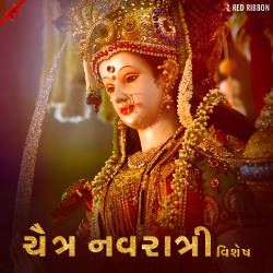 Chaitra Navratri Vishesh songs