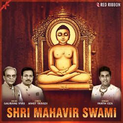 Shri Mahavir Swami songs