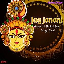 Durga Devi songs