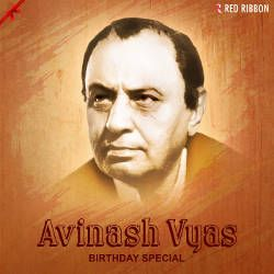 Listen to Bavari Bavari Vibhavari songs from Avinash Vyas Birthday Special