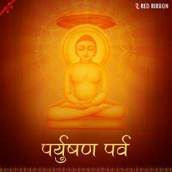 Paryushan Parv songs