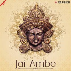 Listen to Akhand Garbo songs from Jai Ambe