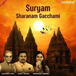 Suryam Sharanam Gacchami songs