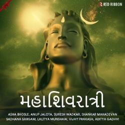 Mahashivratri songs