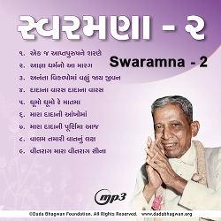 Swaramna - Vol 2 songs