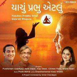 Yaachun Prabhu Etlun - Gujarati Bhajans songs
