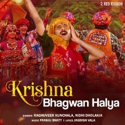 Krishna Bhagwan Halya songs