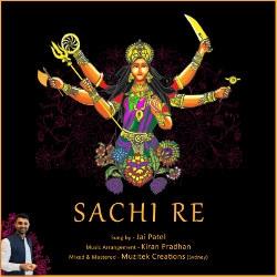 Sachi Re songs