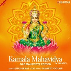 Kamala Mahavidya - Das Mahavidya Edition