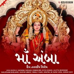 Maa Amba - Chaitra Navratri Vishesh songs