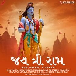 Jai Shri Ram - Ram Navami Vishesh songs