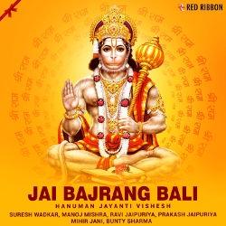 Jai Bajrang Bali - Hanuman Jayanti Vishesh songs