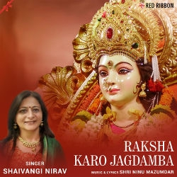 Raksha Karo Jagdamba songs